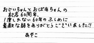 s-IMG_4441