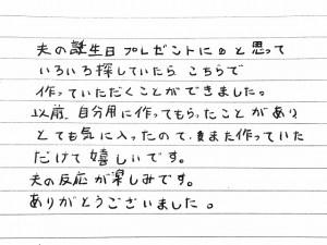 s-IMG_4442